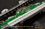 06_Динамический_поворотник_Toyota_Land_Cruiser_200